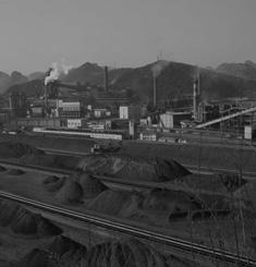 Stockyard-of-Shuicheng-Iron
